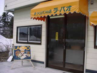 20040410-2.jpg