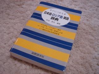 20060608-1.jpg