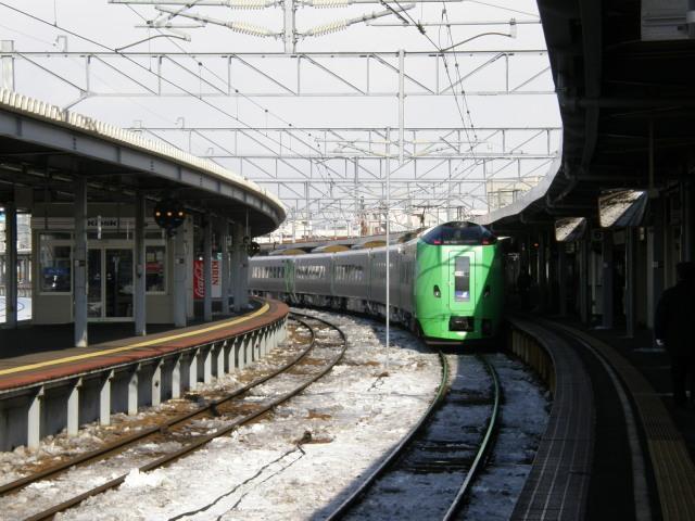 20080131-1.jpg