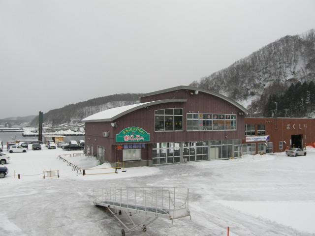 20080220-3.jpg